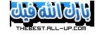 اليوم الوطني السعودي ( حصري ) 2754608807